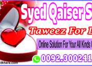 Free taweez for love taweez for powerful love marriage love