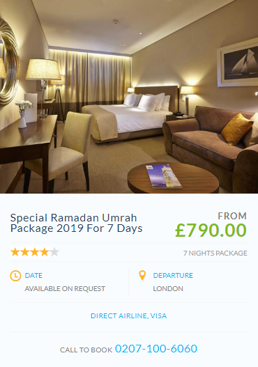 Pictures of Cheap ramadan umrah packages 2019 6