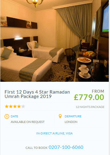 Pictures of Cheap ramadan umrah packages 2019 7