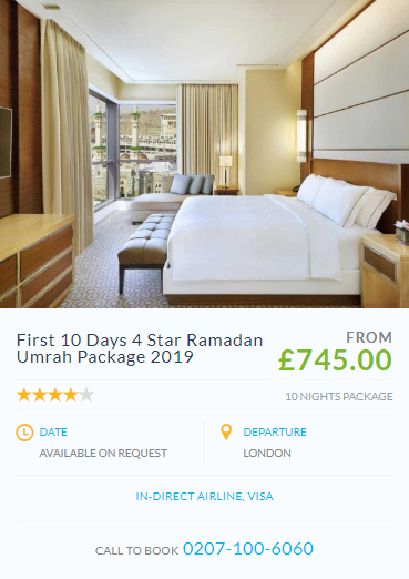 Pictures of Cheap ramadan umrah packages 2019 5