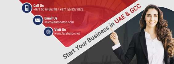 Looking for business setup in abudhabi?