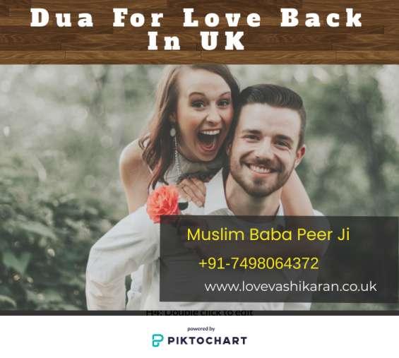 Dua for love back in uk - +91-7498064372 - uk