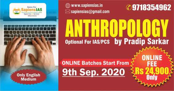 Best anthropology optional coaching | best anthropology ias