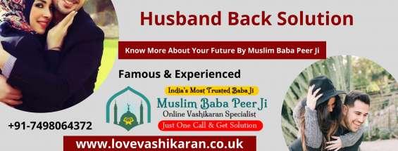 Husband back solution in uk - +91-7498064372 - uk