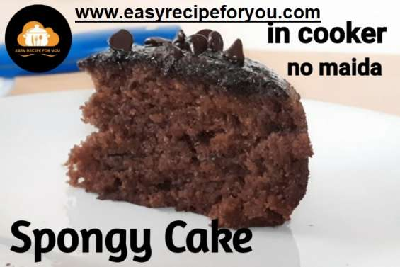 Biscuit chocolate cake in pressure cooker at home
