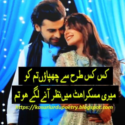 Urdu poetry12