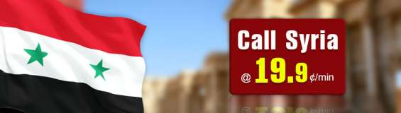 Call syria| cheap international phone calling card to syria from uk