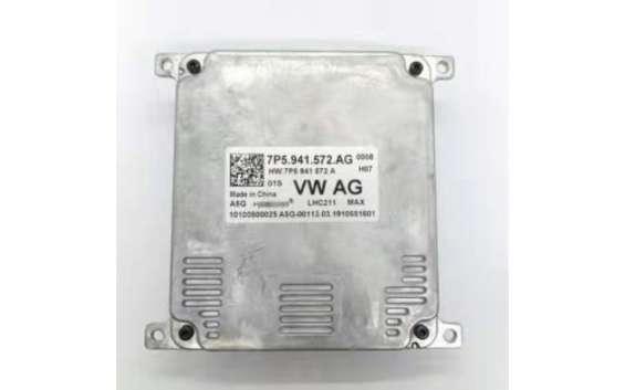 Keboda 7p5941572ag max led power module