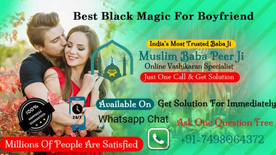 Source text husband back solution in uk - +91-7498064372 - uk   if you are facing love problem dua for marriage in your life, don't worry muslim aghori baba peer ji provide  of solution in your life, contact now +91-7498064372.