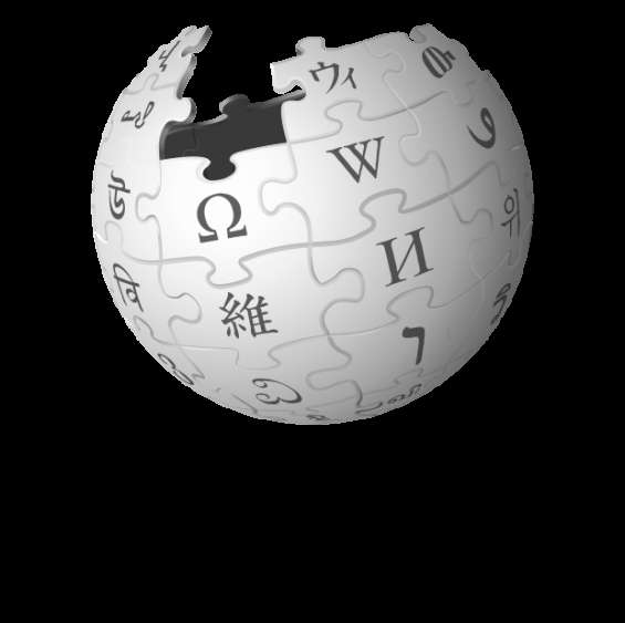 Can you create a personal wikipedia page ?