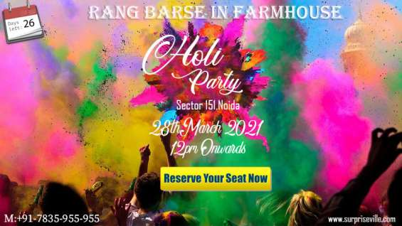 Holi party in noida